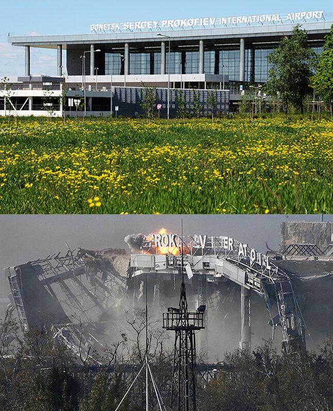 Аэролорт Донецка.jpg