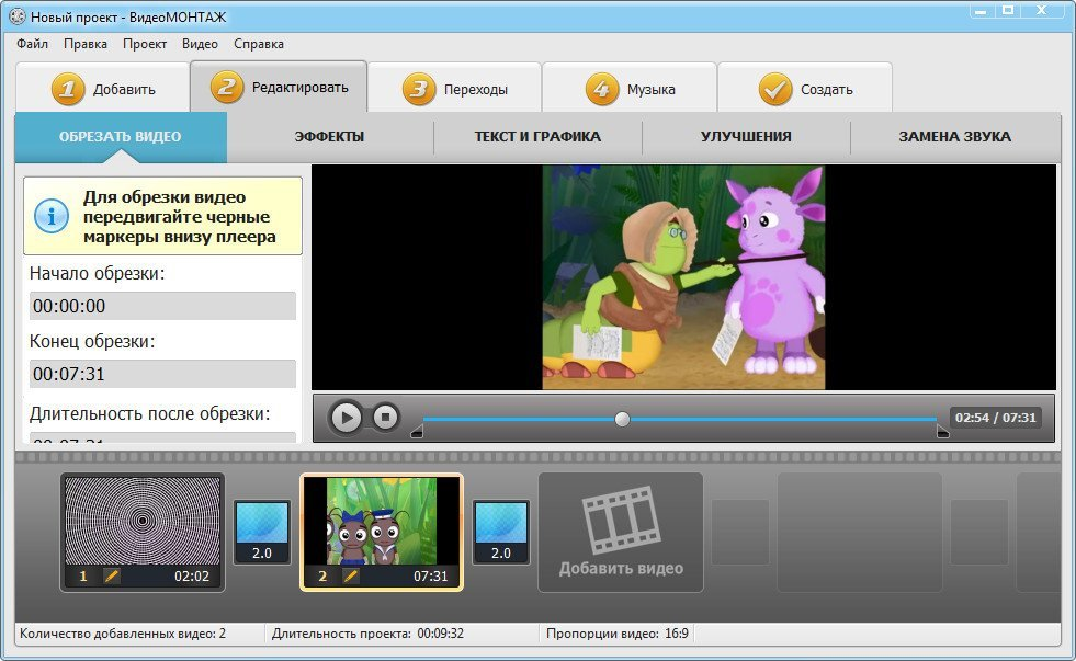 Программы видеомонтажа скачать торрент