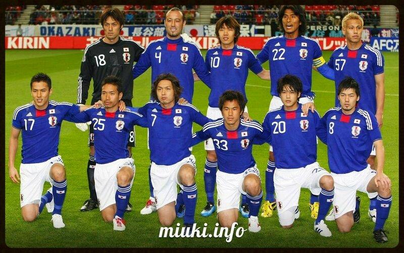 Букмекерские конторы Японии. Сочетание спорта и азартных игр
