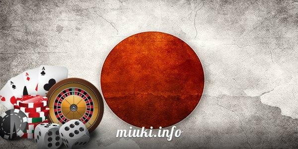 Тонкости легализации азартных игр в Японии. Буддизм против казино