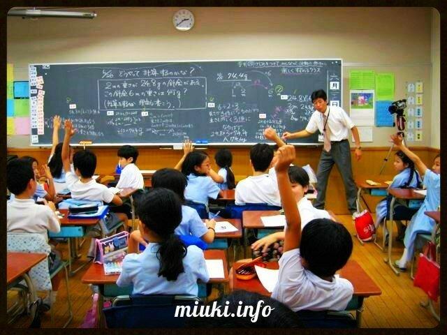 Японские школы. Воскресный урок под наблюдением родителей