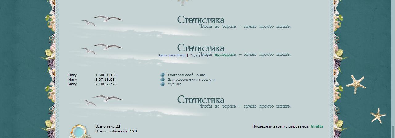 http://img-fotki.yandex.ru/get/3201/176512308.19/0_12a65c_21d9868c_orig