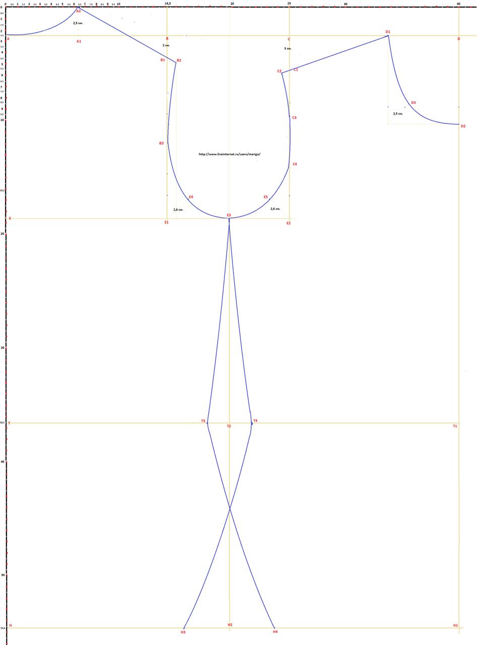 женская выкройка основа для вязанных изделий 42 - 44 размер — копия.png