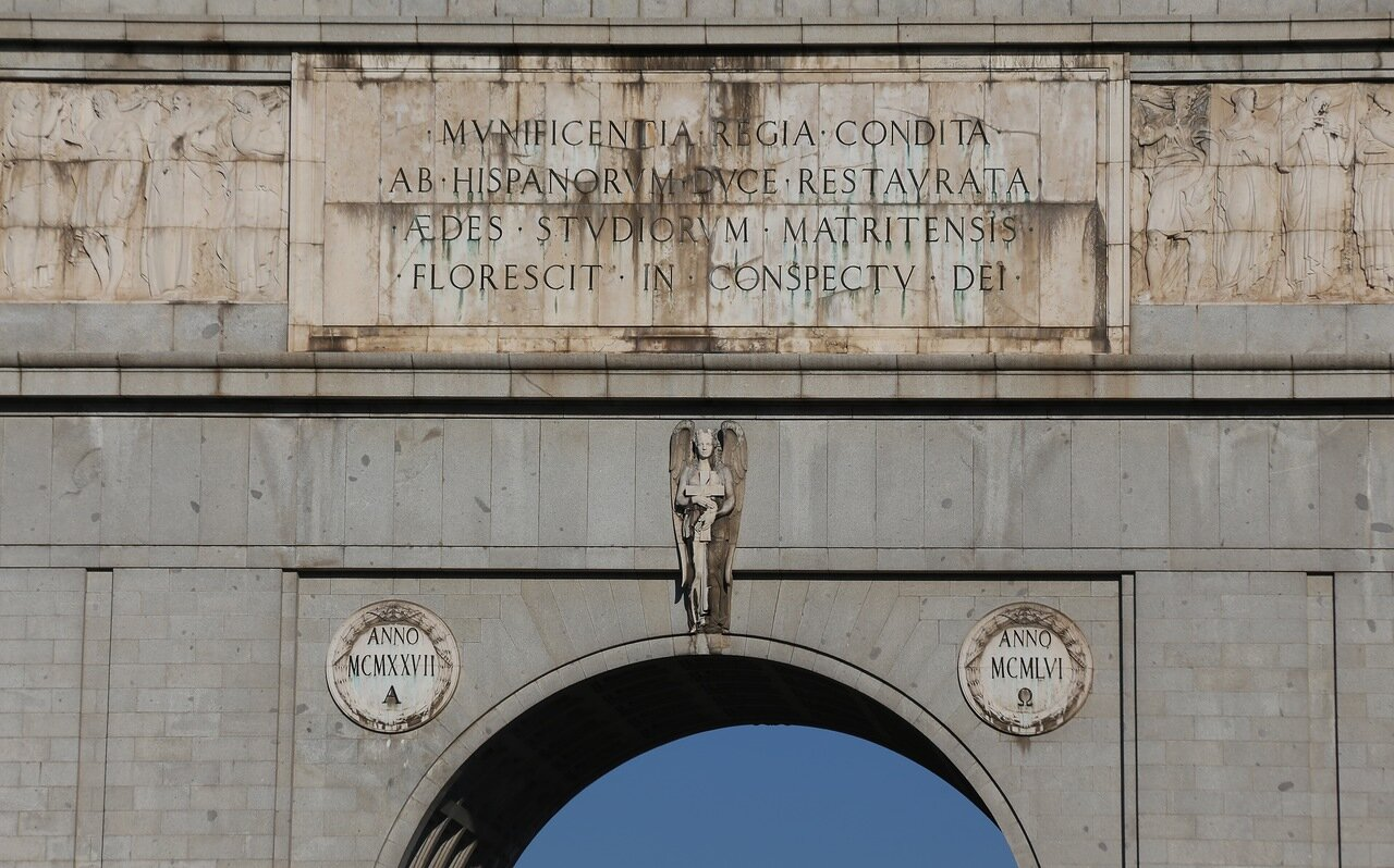 Мадрид. Арка Победы (Arco de la Victoria)