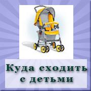 Child_activity.png