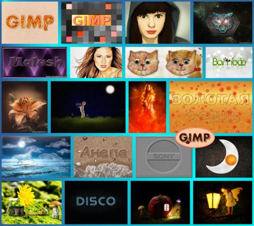 Коллаж из новых работ в GIMP.png