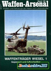 Книга Waffenträger Wiesel 1. Gepanzert und luftverlastbar (Waffen-Arsenal Band 136)