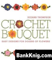 Книга Crochet Bouquet pdf 36,2Мб