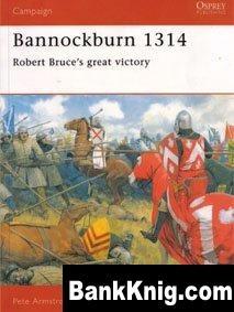 Книга Osprey Campaign №102. Bannockburn 1314 pdf (scan) 37Мб