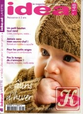 Журнал Ideal Tricot Layette №148 2010