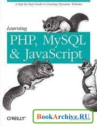 Книга Learning PHP & MySQL: Step-by-Step Guide to Creating Database-Driven Web Sites.