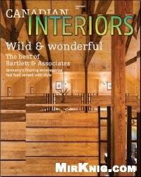 Журнал Canadian Interiors - №3-4 2012