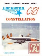 Книга Lockheed C-121 Constellation (Naval Fighters Series №8)