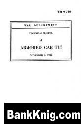 Armored car T17 (Technical manuals 9-740)