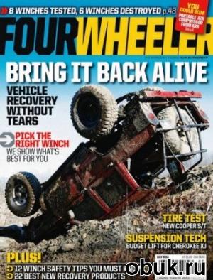 Книга Four Wheeler - July 2011
