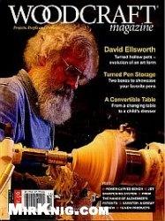 Журнал Woodcraft №13 November 2006