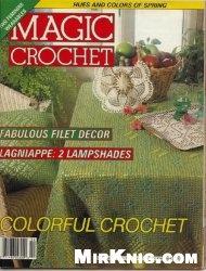 Magic Crochet №82 1993