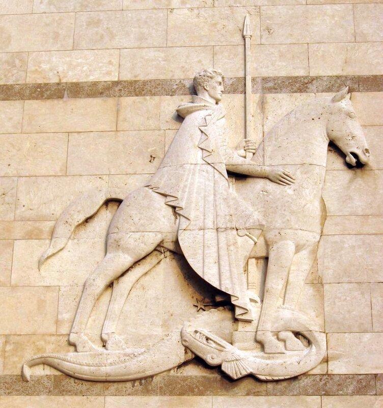 Arno Breker. Святой Георгий (барельеф послевоенного периода)
