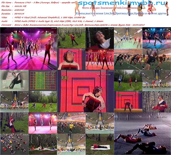 http://img-fotki.yandex.ru/get/3201/310036358.5/0_107000_fd840ab4_orig.jpg