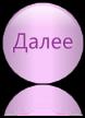 cooltext121409663330085.png
