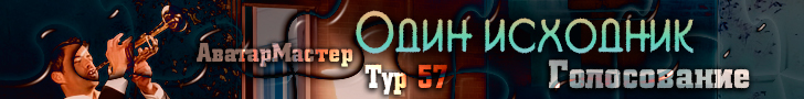 ������������. ��� 57. �����������!
