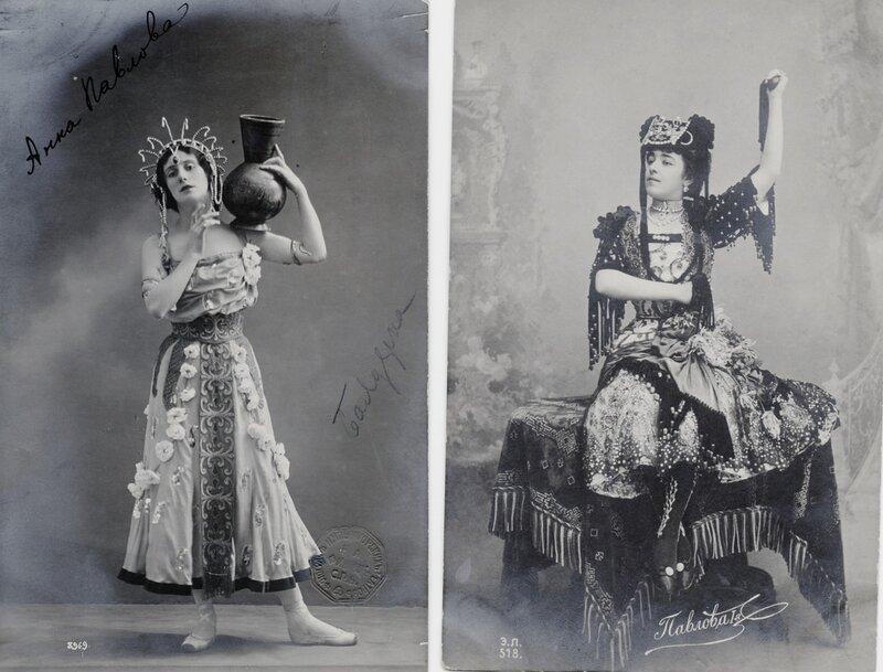 Анна Павлова, из личного архива