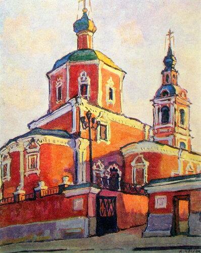 Церковь Петра и Павла, «что на Яузе». А.П. Цесевич. 1973 год.