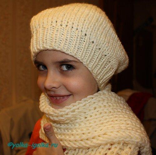 шапка-носок и шарф
