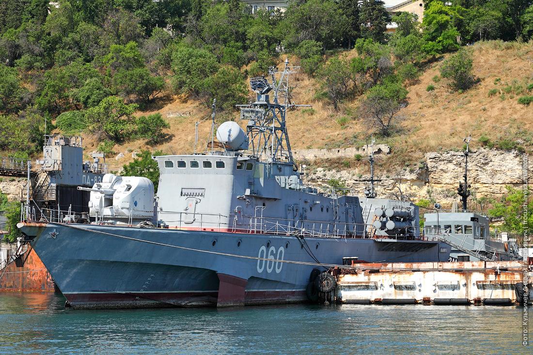 Малый противолодочный корабль МПК-220 Владимирец