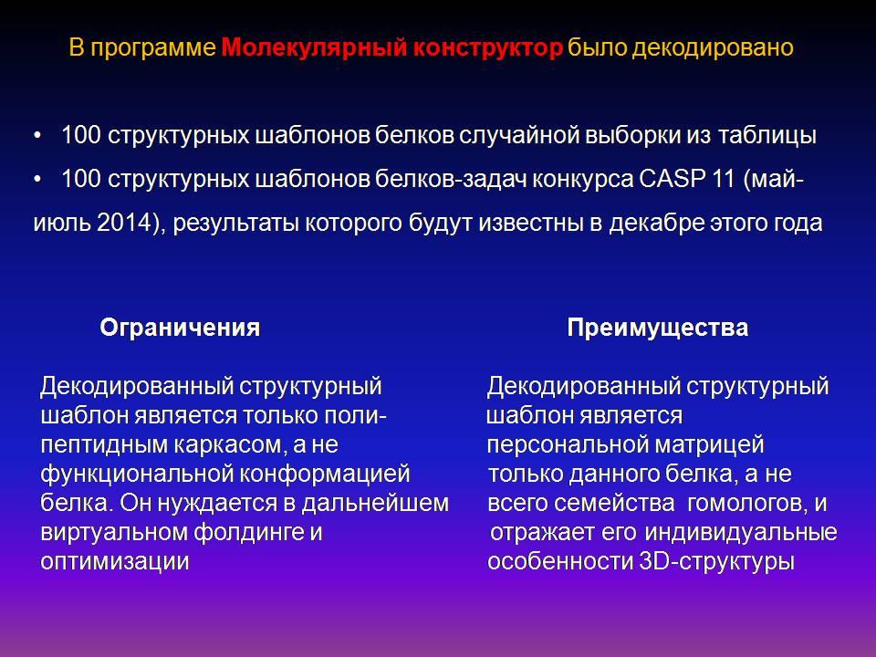 http://img-fotki.yandex.ru/get/3202/158289418.195/0_fc3b5_7db79618_orig.jpg
