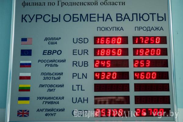 На торгах 21 августа евро прибавил сразу 500 рублей