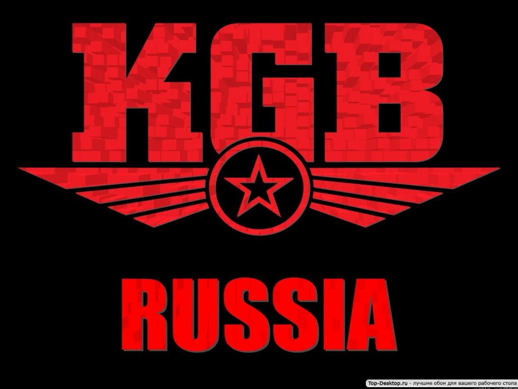 17. KGB Аббревиатура KGB с андроповских времен и до заката СССР была одновременно и пугающей, и чару