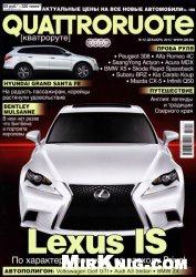 Журнал Quattroruote №12 2013