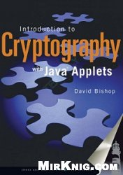 Книга Introduction to Cryptography with Java Applets