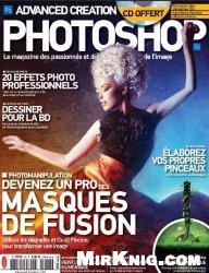 Advanced Creation Photoshop Magazine No.56