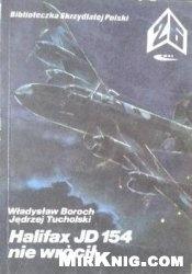 Книга Halifax JD154 nie wrocil (Biblioteczka Skrzydlatej Polski 26)
