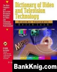 Книга Dictionary Of Video And Television Technology