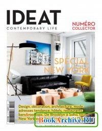 Журнал Ideat - Novembre 2014