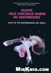 Книга Atlas of Mediterranean Seashells / Atlante delle Conchiglie Marine del Mediterraneo, Volume 2 (Caenogastropoda Parte 1: Discopoda-Heteropoda)