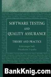 Книга Software testing and quality assurance