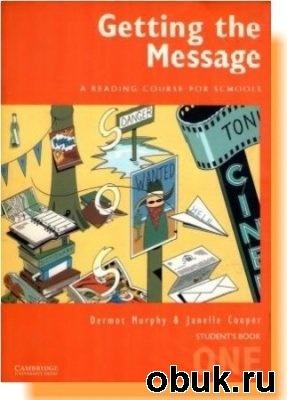 Книга Getting the Message 1