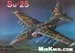 Журнал SU-25 [Fly Model 048]
