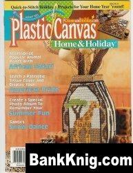 Plastic Canvas Home&holiday jpg 6,06Мб скачать книгу бесплатно