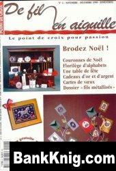 De fil en Aiguille 04 Brodez Noel