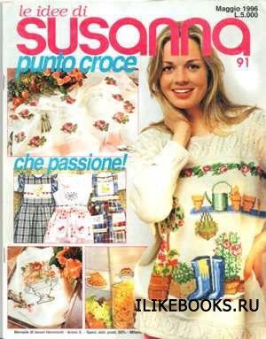 Журнал Le idee di Susanna №91