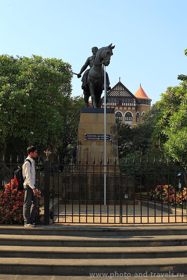 Фото 12. Мумбаи. Индия. Монумент Чхатрапати Шиваджи (В-160, f/6.3, ФР=40, ИСО 100)