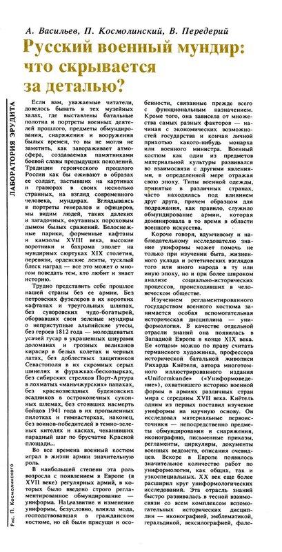 Советский музей 1985 - 4 028.jpg