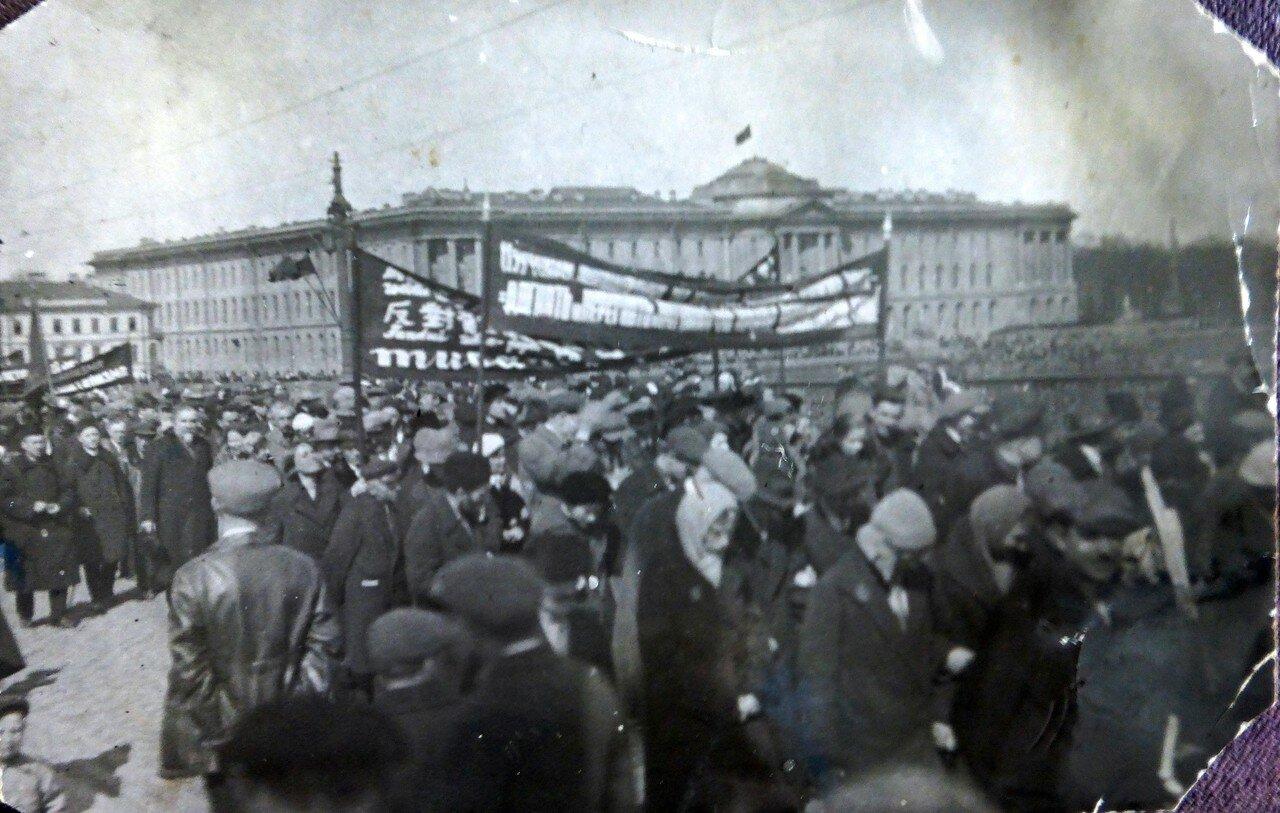 1932. 1 Мая. Ленинград