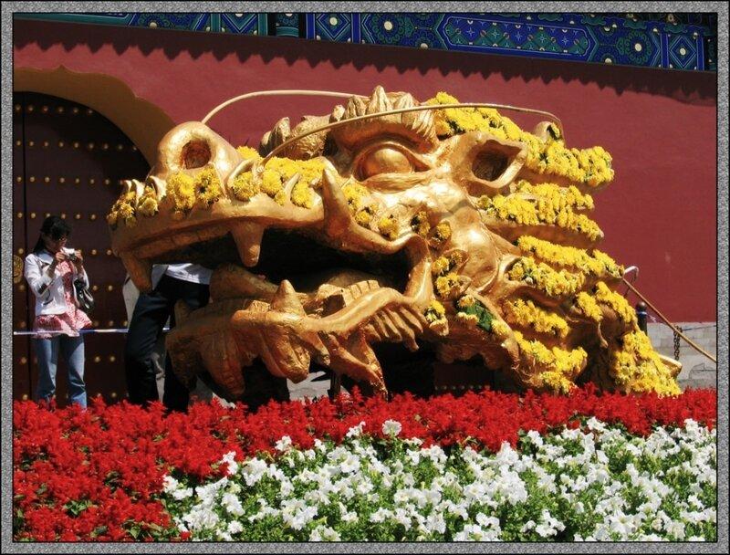 дракон, Храм Неба, Пекин
