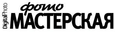 DP Мастерская